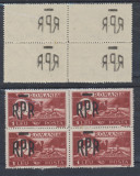 1948 ROMANIA Mihai - Vederi 1 leu bloc 4 eroare supratipar offset RPR neuzat MNH, Romania de la 1950