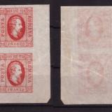 1865 - Cuza in oval, 20 parale neuzat in bloc de 4