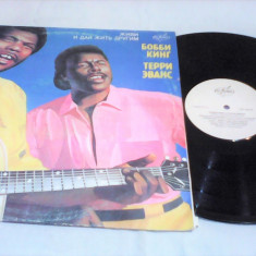 DISC VINIL LP ALBUM BOBBY KING & TERRY EVANS RARITATE!!!1991 STARE EXCELENTA - Muzica Blues