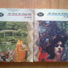 i Din Lirica De Dragoste A Lumii - 2 volume