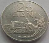 Moneda 25 Bani - RS ROMANIA, anul 1982 *cod 3697 detalii clare Allu, Aluminiu