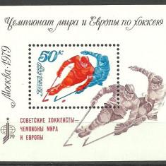 URSS 1979 - hochei supr, colita neuzata