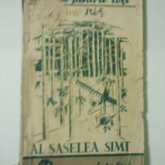 AL SASELEA SIMT - V. NEMTOV ( Ct7 ) - Carte Zoologie