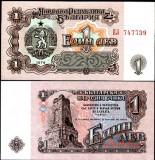!!!  BULGARIA  -  1  LEVA  1974  -  P  93  -  UNC