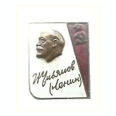 Insigna Lenin