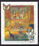 Zair  1997  fauna   MI  1314-17  kleib.   MNH  w40, Nestampilat