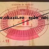 Bilet DINAMO BUCURESTI - OLYMPIQUE MARSEILLE 1992-1993 Ch. League FOARTE RAR!!!