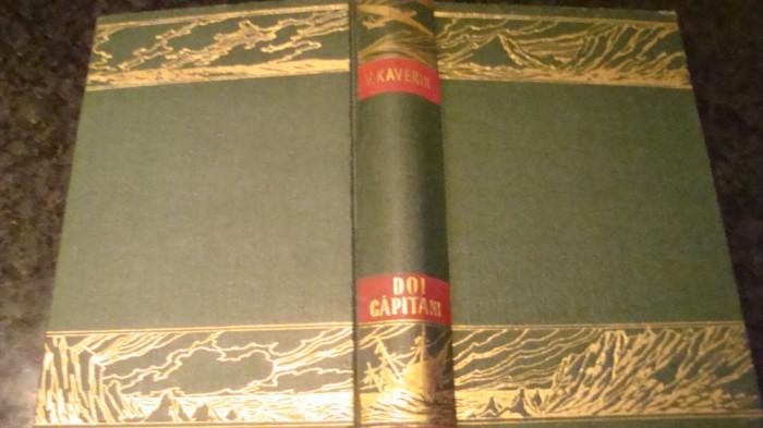 Kaverin - Doi capitani - 1956