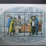 GERMANIA (DDR) 1987 – PICTURA TARGUL LEIPZIG, bloc nestampilat UN145 - Timbre straine
