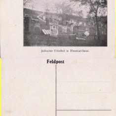 Ramnicu Sarat-tema militara, razboi, WK1, WWI-Iudaica-cimitir evreiesc- rara