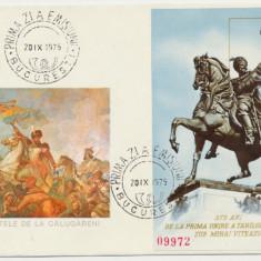 RFL 1975 ROMANIA FDC rar colita nedantelata Mihai Viteazul lupta Calugareni, Romania de la 1950
