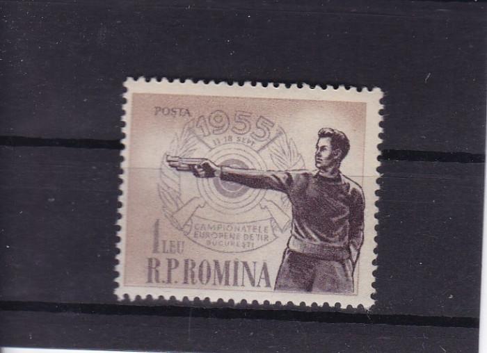 ROMANIA 1955 , LP 393 , CAMPIONATELE EUROPENE DE TIR SERIE MNH foto mare