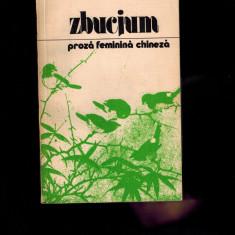 Zbucium, proza feminina chineza (nuvele)