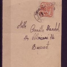 1862 L.P. 9 Fragment Plic circulat