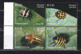 Panama  1998  fauna  gandaci  MI 1824-1827  MNH  w40, Nestampilat