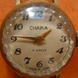 """CEAS DE DAMA """"CHAIKA"""" 17 RUBINE PLACAT - Ceas dama, Mecanic-Manual"""