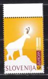 Slovenia 1997  Europa  fauna  MI 186   MNH  w40, Nestampilat