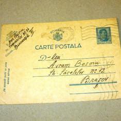 Carte postala - regele Carol al II-lea 1940 - 2+1 gratis - RBK17761 - Carte Postala Transilvania dupa 1918, Necirculata, Fotografie