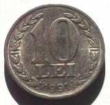 G5. ROMANIA 10 lei 1991 **