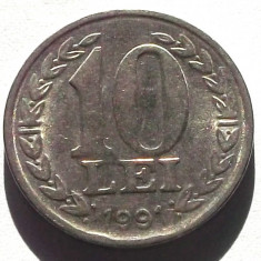 G5. ROMANIA 10 lei 1991 ** - Moneda Romania