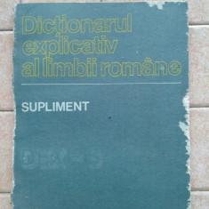 Dictionar explicativ al limbii romane - Supliment - DEX didactica si pedagogica