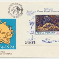 1974 ROMANIA FDC rar tiraj foarte mic colita nedantelata Centenar UPU, Romania de la 1950