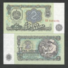 BULGARIA 2 LEVA 1974 UNC [1] P-94a, necirculata - bancnota europa