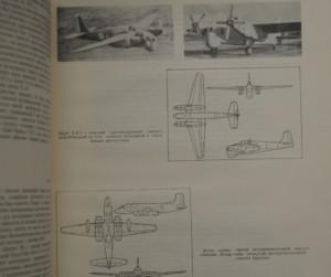 Avioane cu reactie internationale V Grin R Kross