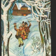 CPI (B7932) FELICITARE DE ANUL NOU - COLINDATORI PRIN ZAPADA - Carte Postala Muntenia dupa 1918, Necirculata, Fotografie