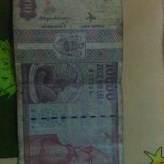 Bani vechi pentru colectionari - Bancnota romaneasca