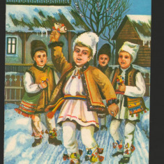 CPI (B7934) FELICITARE DE ANUL NOU - COLINDATORI - Carte Postala Muntenia dupa 1918, Necirculata, Fotografie