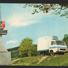 CPI (B7948) CARTE POSTALA - MEDIAS, MASINA, MUTARE DE SAH - Carte Postala Muntenia dupa 1918, Necirculata, Fotografie