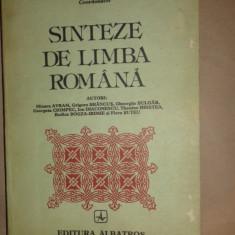 Sinteze de limba romana an 1984/383pag- Theodor Hristea, Alta editura