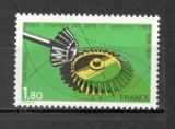 Franta.1979 50 ani Scoala Centrala de Arte si Manufacturi Paris  SF.593.8, Nestampilat