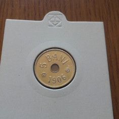 5 bani 1906 J moneda Romania in cartonas numismatica bani vechi monede colectie