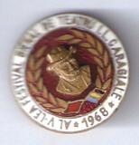 INSIGNA AL V-LEA FESTIVAL BIENAL DE TEATRU I.L. CARAGIALE  1968