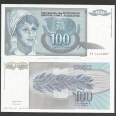 IUGOSLAVIA  100  DINARI  DINARA  1992   UNC   [1]  P-112  ,  necirculata