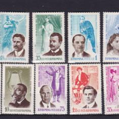 ROMANIA 1964 LP 578 FIGURI DE SEAMA DIN TRECUTUL OPEREI ROMANESTI SERIE MNH - Timbre Romania, Nestampilat