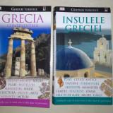 GRECIA CONTINENTALA +INSULELE GRECIEI /// GHIDURI DE CALATORIE, EDITURA RAO