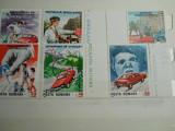 1987  LP 1192  CIRCULATIA RUTIERA, Nestampilat
