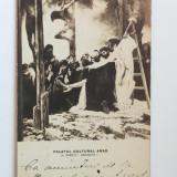 ARAD-PALATUL CULTURAL ARAD-INTERIOR-CARTE POSTALA ANII 20 - Carte postala tematica, Circulata, Printata