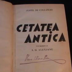 CETATEA ANTICA-FUSTEL DE COULANGES-TRAD.A.G.ALEXIANU- - Carte Istoria dreptului