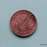 ROMANIA - 1 Leu 1947 - Moneda Romania
