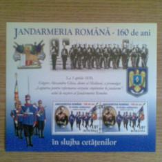 ROMANIA(C015) - 2010 - LP. 1860 - JANDARMERIA ROMANA - bloc stampilat - Timbru Romania dupa 1900