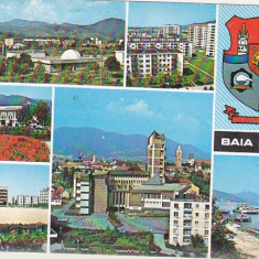 Bnk cp Baia Mare - Vedere - circulata - Carte Postala Maramures dupa 1918, Printata
