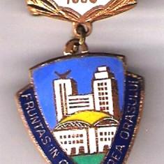(4) INSIGNA FRUNTAS IN GOSPODARIREA ORASULUI 1969
