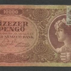 UNGARIA 10000 10.000 PENGO 15 Iulie 1945 cu Timbru [2] P-119b.1, VF - bancnota europa
