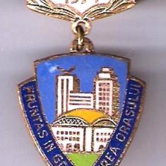 (4) INSIGNA FRUNTAS IN GOSPODARIREA ORASULUI 1971