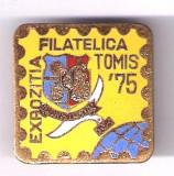 (5) INSIGNA EXPOZITIA FILATELICA TOMIS '75