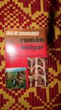 Ghid de conversatie roman bulgar ( cu transcrierea fonetica / 176pag/an 1977